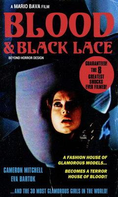 Μαύρο σε μαύρες ταινίες σεξ